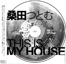 桑田つとむ THIS IS MY HOUSE
